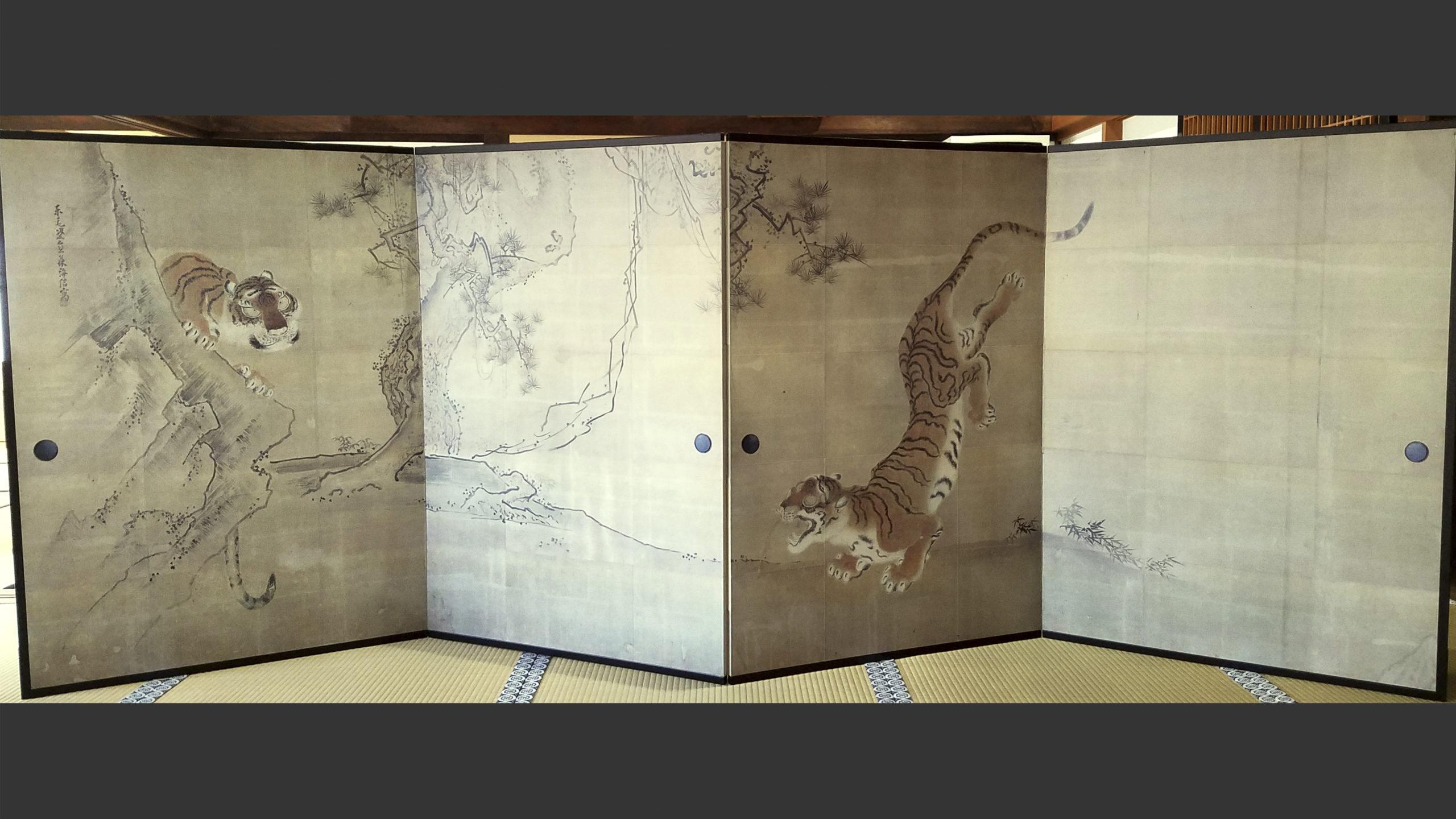 横須賀市 満昌寺 Laxerop(ラージェロップ )屏風 松虎図
