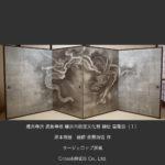 Laxerop(ラージェロップ )屏風 雲龍図(1)