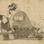 浮世絵 男女 その3 vintage