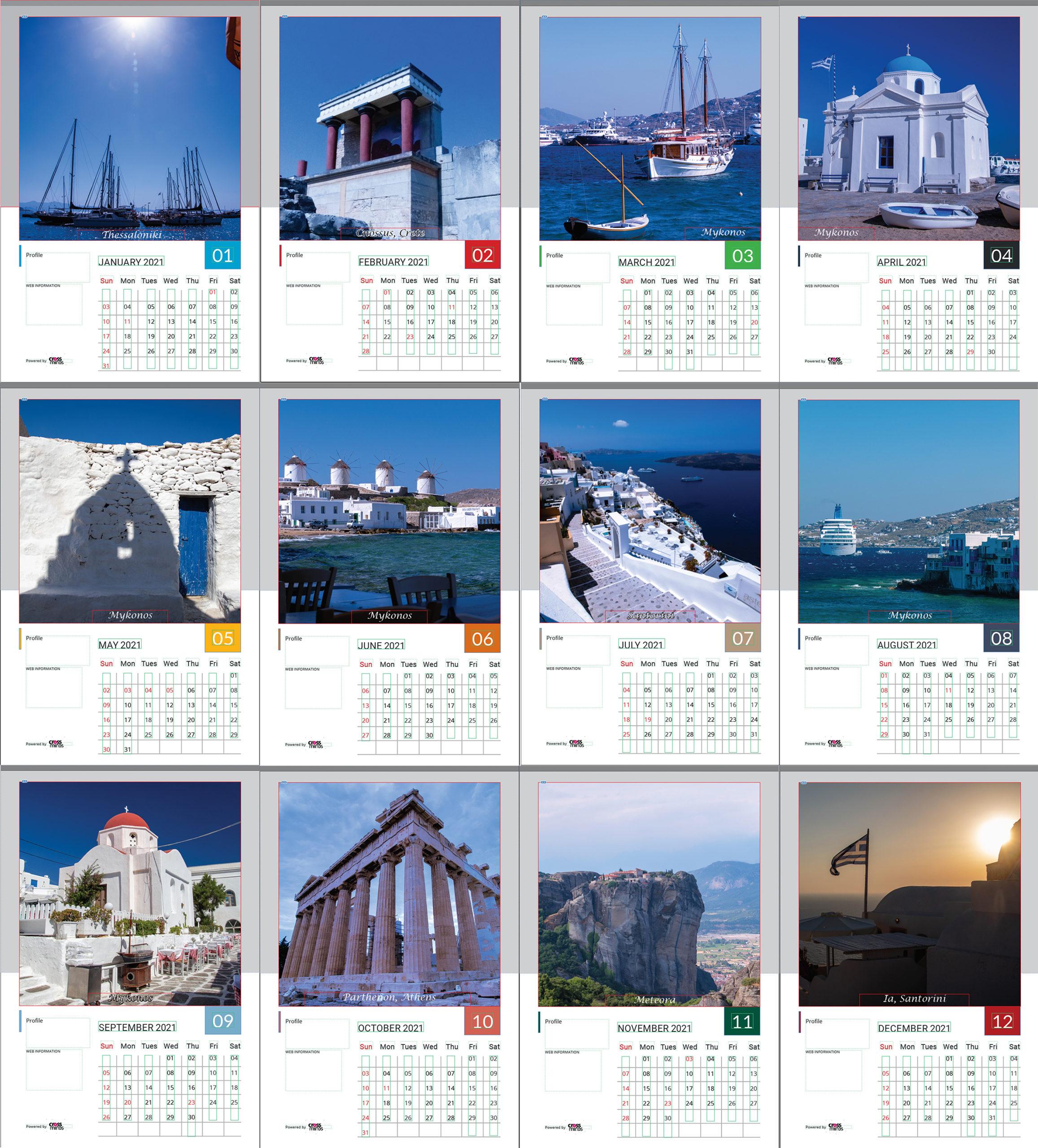 ギリシャカレンダー 2021年