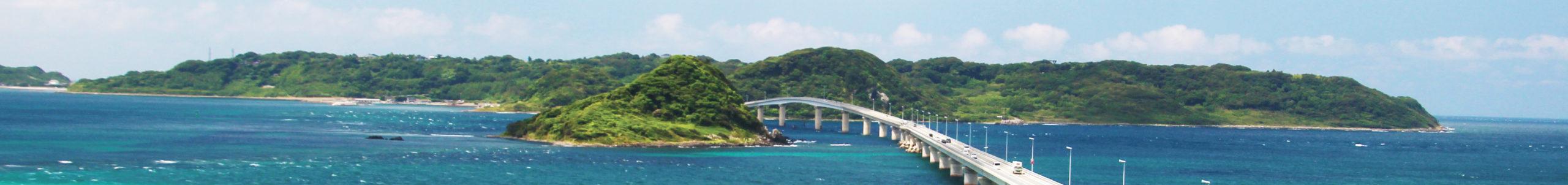 山口県 下関市 豊北町 特牛 角島 Kottoi Tsunashima