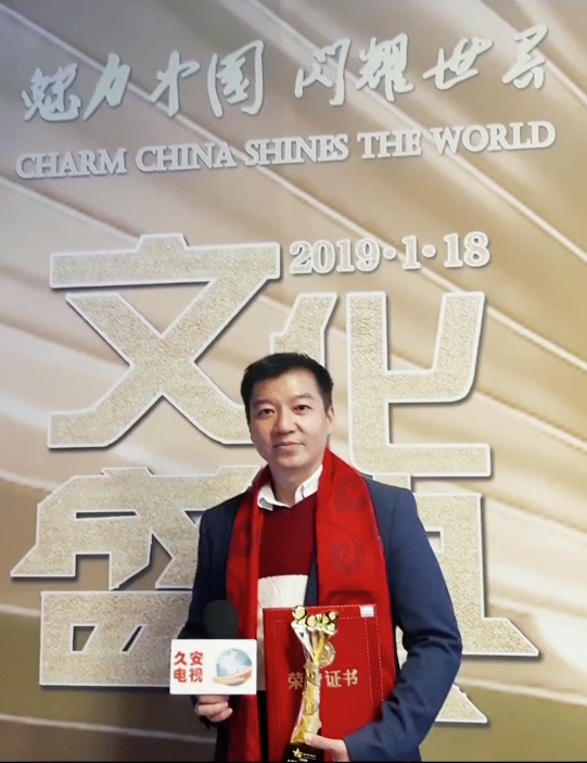 Daniel Liau Wee Seng 廖伟成